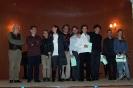 17 Βραβευθέντες του Διαγωνισμού Κιθάρας, Κατηγορίας Γ΄, με την επιτροπή (18 Απριλίου 2011)
