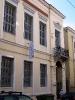 02 Εξωτερική άποψη του νεοκλασσικού κτιρίου που στεγάζεται η Φιλαρμονική Εταιρία Ωδείο Πατρών (επί της Ρήγα Φερραίου 7)